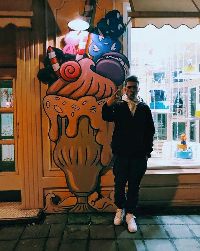 Dimkaaa Creamik | Москва