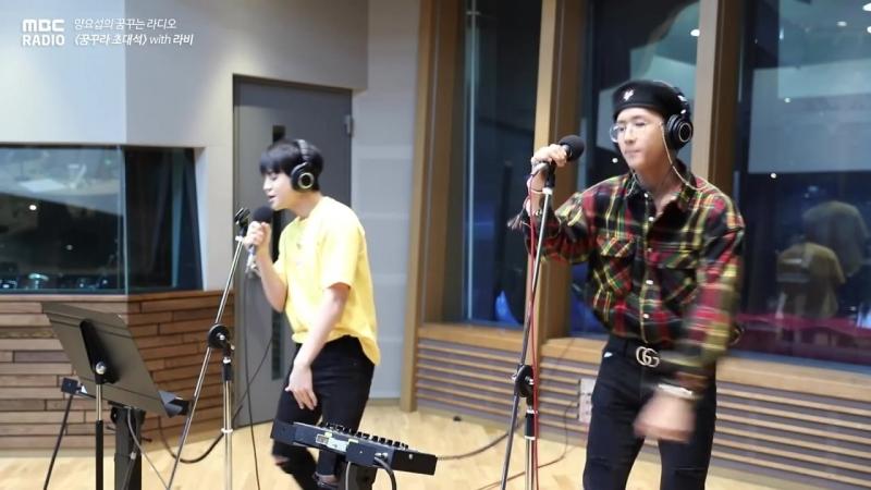 180912 라비 양요섭 - Adorable @ MBC FM4U Yang Yoseob's Dreaming Radio
