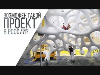 Возможен ли такой Арт-объект в России?