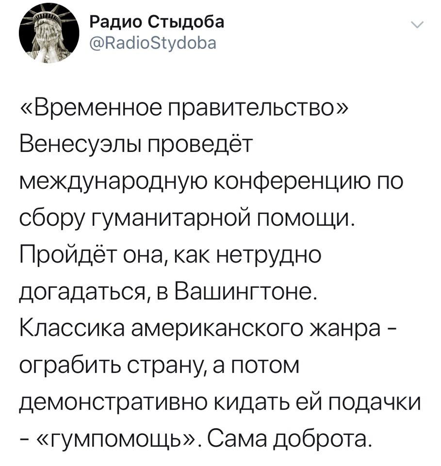 https://pp.userapi.com/c846221/v846221901/19a725/CmD4ut55C8I.jpg