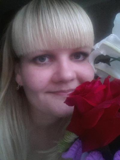 Анастасия Кучевская, 29 октября , Люберцы, id132051600