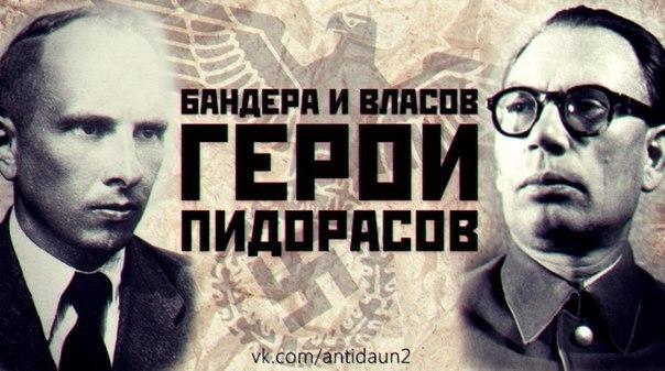 """Проросийский митинг Донбасса: """"Хватит п#здеть! Жечь надо, б#ядь, бендеровцев! - Цензор.НЕТ 4441"""