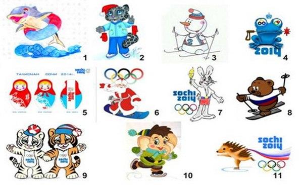 россия год олимпиада