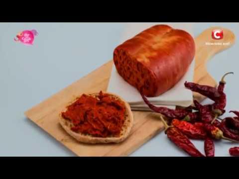 Салями лучший рецепт приготовления настоящей итальянской колбасы