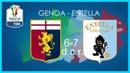 Genoa Entella 3-3 (6-7 d.c.r.) | Gol Highlights | Coppa Italia | 06.12.18