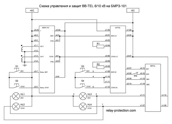 Схема подключения БУ-tel к