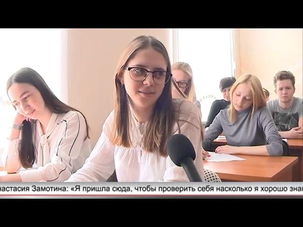 Арис Новости 11 04 2017
