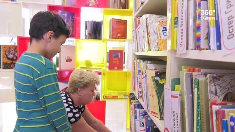 Центр детского чтения в Петрозаводске принимает посетителей 2018 КАРЕЛИЯ