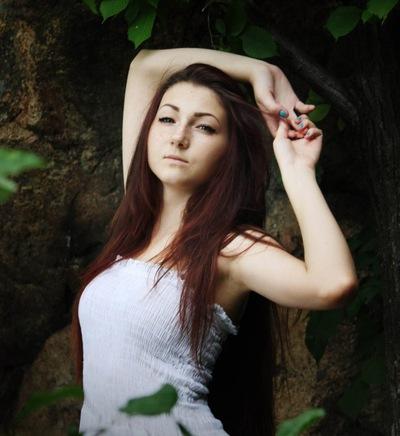 Диана Головатенко, 3 февраля , Запорожье, id90235028