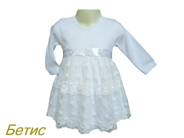 Детская одежда для новорожденных vk