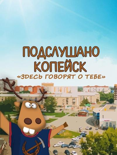 Бутират Закладка ЗАО спайс магазин компьютеров