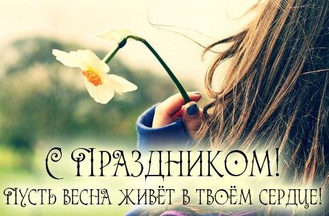 Фото №301572875 со страницы Ирины Весниной