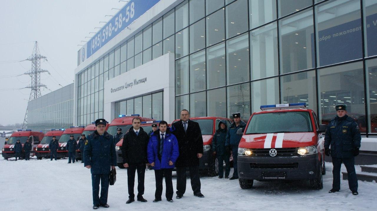VW Crafter пожарный авто