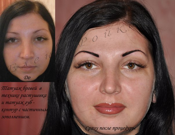 Татуаж фото до и после
