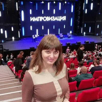 Наталия Истомина
