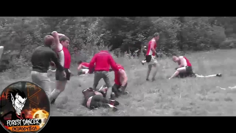 ZABIV ЗАБИВ РУБКА (FOREST DANCER 38)