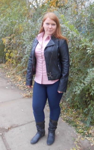 Юлианка Александровна, 21 октября 1994, Оренбург, id134468127