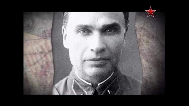 «Смерть шпионам. Момент истины»