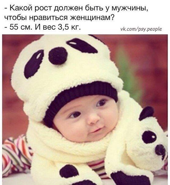 малыш