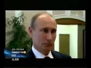 Путин, развод, и Алина Кабаева