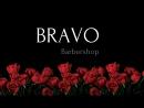 BRAVO Barbershop