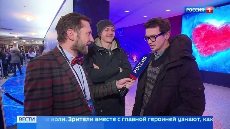 Вести-Москва • Лёд тронулся и лидирует в прокате