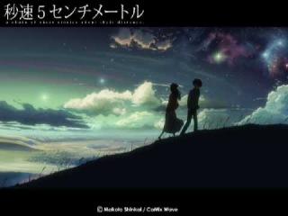 [2] 5 CENTIMETERS PER SECOND SOUNDTRACK 2~Omoide wa Tōku no Hibi
