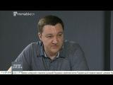 Дмитро Тимчук: Росія намагається розіграти в Україні