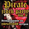 PIRATE J-ROCK PARTY vol.2 | 16 Июня, Клуб Релакс