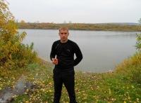 Сергей Кемеровский, 27 августа 1986, Кемерово, id176762192
