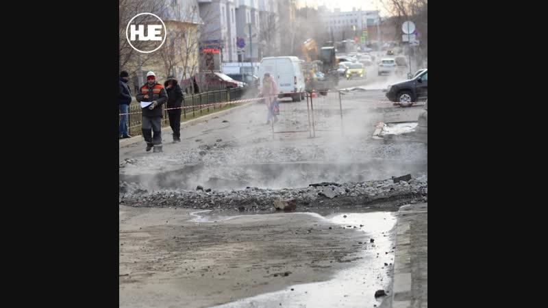 В Екатеринбурге несколько машин ушли под землю из за лопнувшей трубы