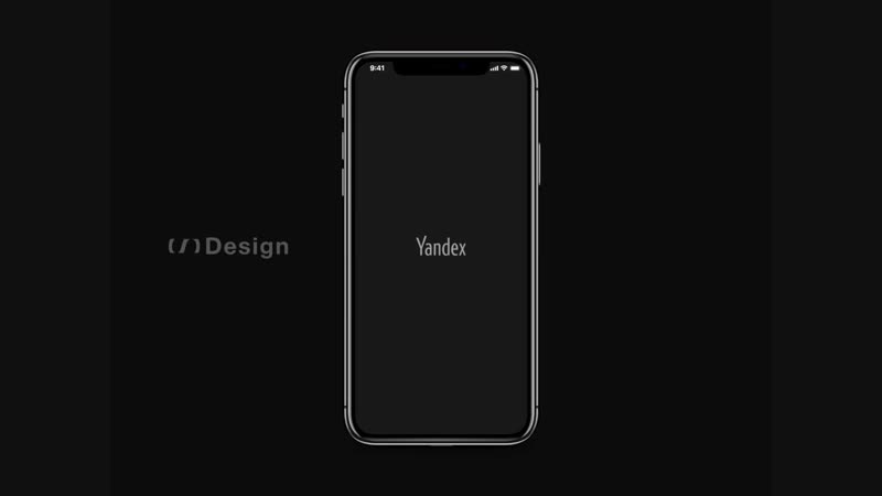 Yandex with Alice - preview Dark Mode