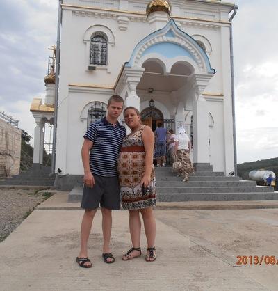 Юлия Лукманова, 2 августа , Уфа, id104934148