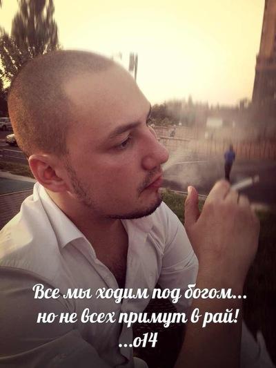 Артем Сергеевич, 14 августа 1989, Свердловск, id11220107