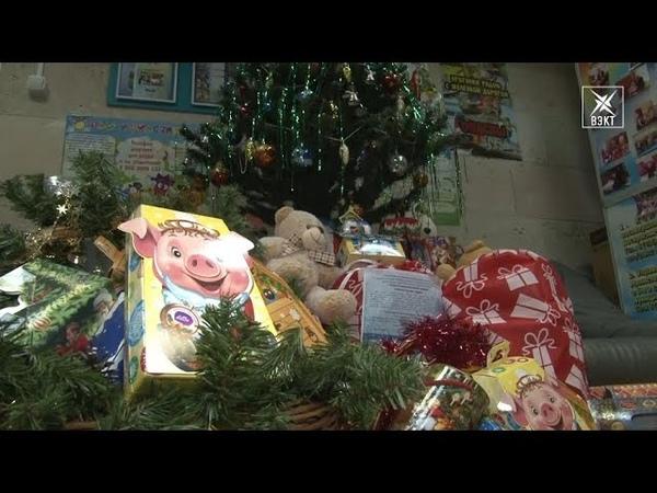 Стартовала акция по сбору подарков для детей в сложной жизненной ситуации