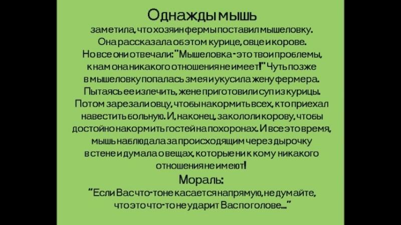Притчи Наира Татишвили