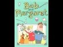 Боб и Маргарет
