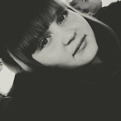 Валентина Александрова, 31 января , Калачинск, id152104312