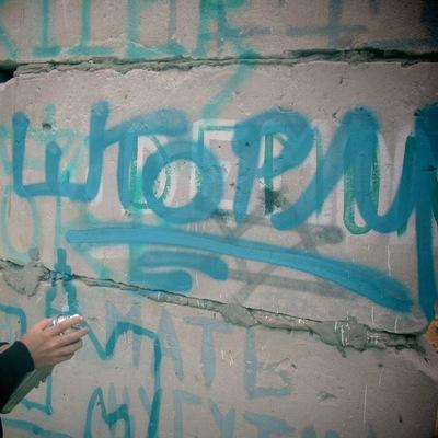 Шторм Шторм, 1 января , Калач-на-Дону, id187845849