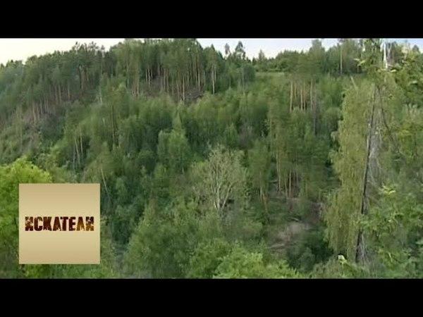 Земля сокровищ / Искатели / Телеканал Культура