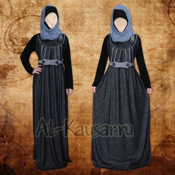 Мусульманские Платья Купить Спб