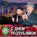 Шамсаил Саралиев фото #4