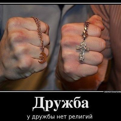 Руслан Языкбаев, 18 мая , Медногорск, id213458551