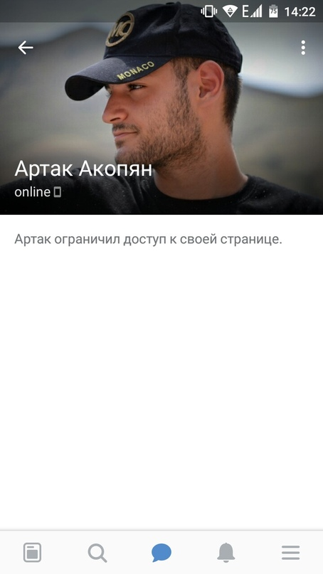 Денис Генералов |