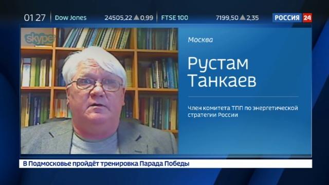 Новости на Россия 24 • Транснефть запустила трубопровод Юг от Волгоградского НПЗ до порта Новороссийск