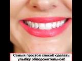 Инновационные Виниры Perfect Smile Veneer