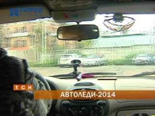 В Перми выбрали лучших женщин-водителей