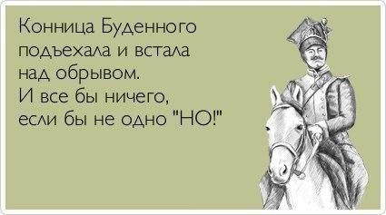 [Изображение: iOnCOpxCOcY.jpg]