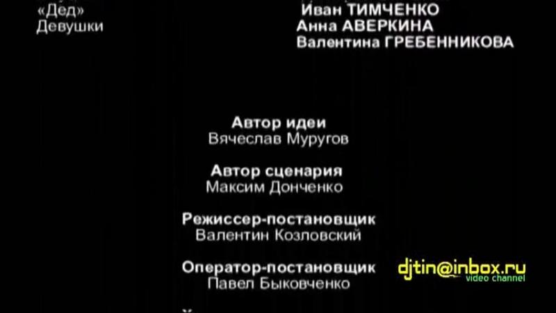 Кремлевские курсанты 085 online video 9