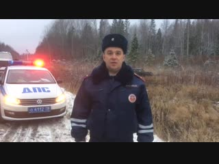Видео с места ДТП Волховский р-он
